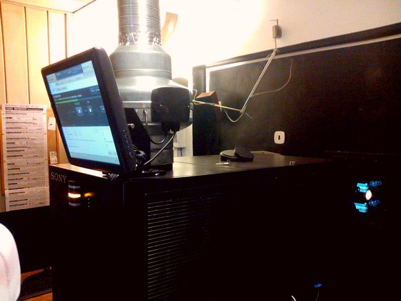 projekční kabina